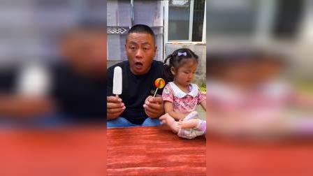 少儿:猜猜爸爸最后吃的什么?