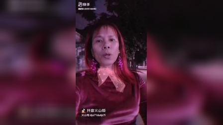 广东省遂溪县杨柑镇文化楼旁,地天主,潘亚养,自拍