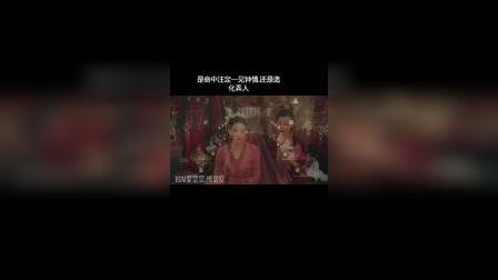 上阳赋:异国王子求娶王倩,是一见钟情还是造化弄人?