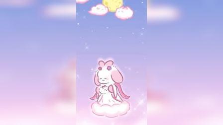 懒懒兔:天哪,兔兔好仙好可爱啊~