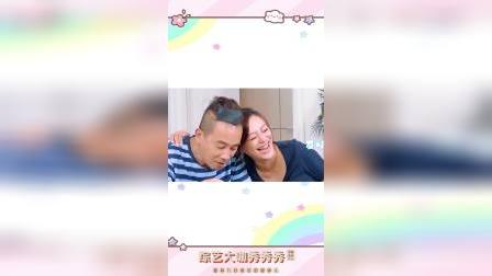 陈小春:我喜欢爱笑的女生,恰好就是你!