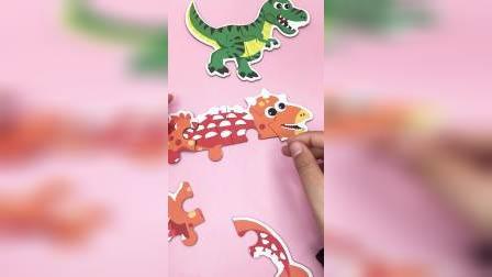 儿童简易大块拼图,恐龙拼拼乐玩具