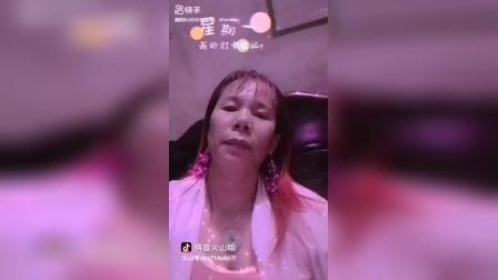 杨柑镇现代地天主,潘亚养,(全遵)自拍