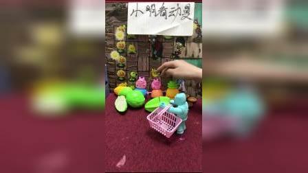 益智玩具:小猪们见到僵尸,全被吓跑了
