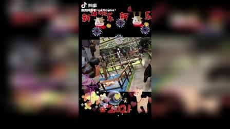 新年快乐!小心童和爸爸妈妈参观动物园!2021.2.18
