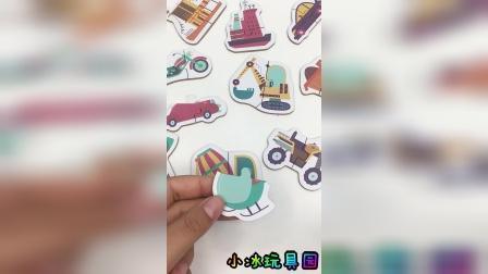 简易小汽车配对组合拼图玩具