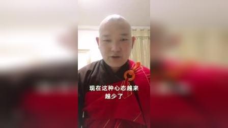 《大乘妙法莲华经》序品第一  第八讲  大行法师