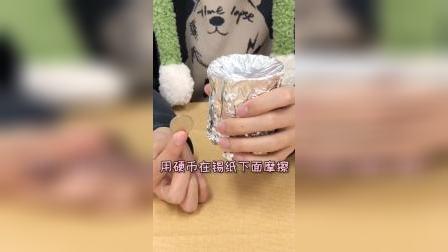 揭秘网络热门视频悬浮术!