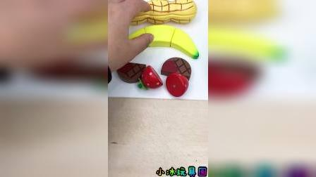 开始切草莓和香蕉啦,水果切切乐玩具