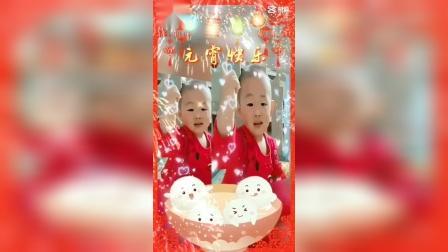 快乐的节日-庆2021元宵节