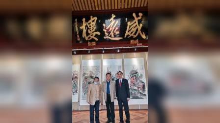 """2021年泉州威远楼春节元宵展览迎新春""""曾成聪关公人物国画展"""""""