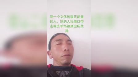 云南省宣威市羊场镇兔场村委会新德村,我徐金龙来了哦早上好朋友们!