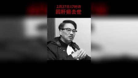 香港著名影星吴孟达去世,享年68岁,80后一代记忆永存