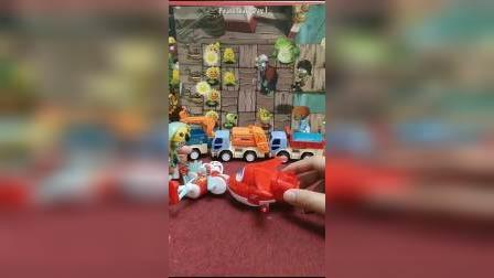 搞笑玩具:小飞机被两个僵尸欺负