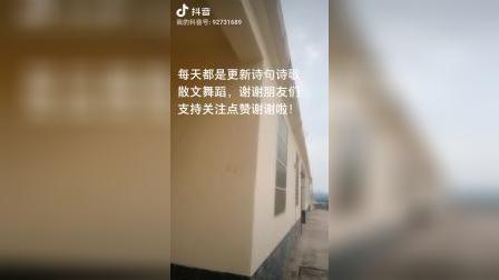 云南省宣威市羊场镇兔场村委会新德村,我徐金龙在家里哦!