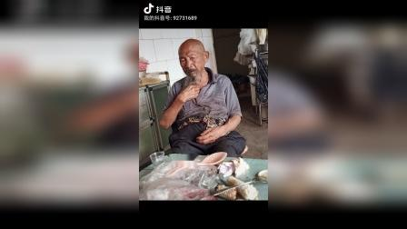 云南省宣威市羊场镇兔场村委会新德村,我二爹身体健康快乐!