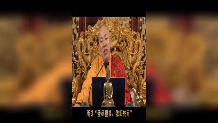 龙舒净土文    10讲(下)(共12讲)   大安法师2010年9月主讲于吉林省吉林市.VOB