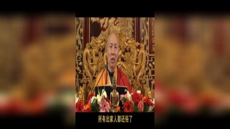 龙舒净土文    12讲(下)(共12讲)   大安法师2010年9月主讲于吉林省吉林市.VOB