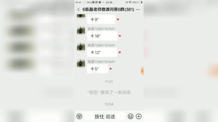 3月6陈磊讲第一中心运用与拉伸
