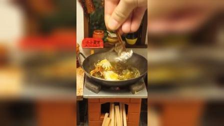 迷你厨房:香辣大虾蟹,感觉好像吃了一份帝王蟹