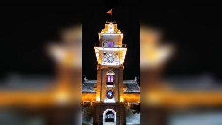 南通钟楼晚上9点的整点报时(机械钟表)