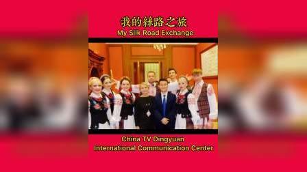 常世民:中视鼎元国际交流中心