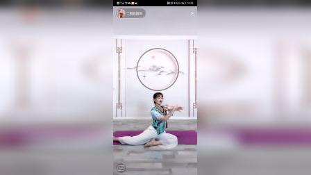 舞韵瑜伽【红唇】分解教学~小丁老师直播3月18日