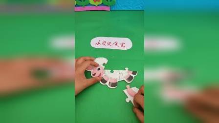 益智玩具:小绵羊拼图玩具也太好玩了吧