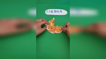 益智玩具:小黄龙拼图玩具真好玩啊
