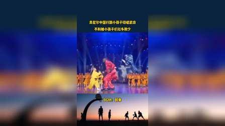 奥尼尔跟小孩们表演中国功夫,大鲨鱼:你们以多欺少不讲武德!