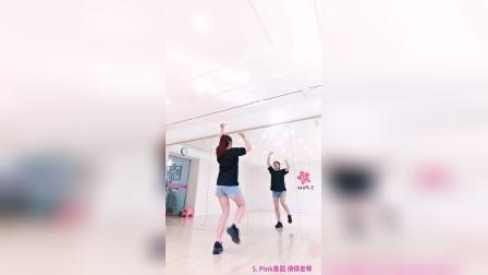 青岛S.Pink舞蹈室韩舞爵士舞itzy~《wannabe》