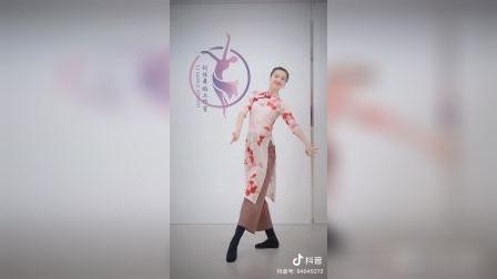 刘刘佳老老师舞舞蹈