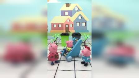 佩奇想推着乔治玩,猪奶奶冤枉了佩奇