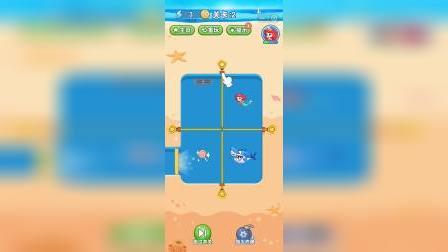 小游戏:我一起帮助美人鱼吃到棒棒糖