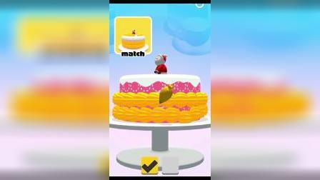 小游戏:我是蛋糕大师