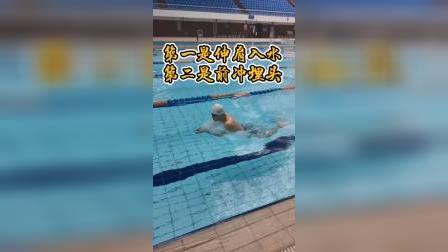 蛙泳的两项核心技术,让你快速成为高手