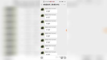 陈磊老师互动