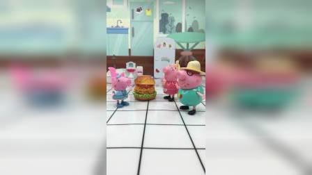 佩奇和猪爸爸,都想吃,这个汉堡