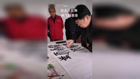 太极文李京老师创作视频