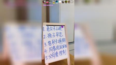 刘晨曦-《人际纷扰》