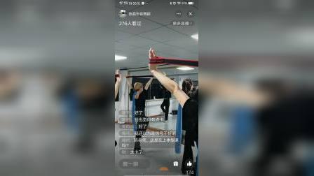 陈磊老师形体课2021.4.19