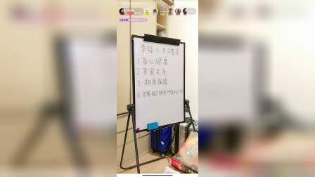 刘晨曦-幸福人生四重奏