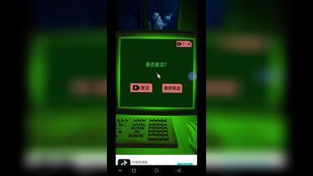 【忆晓白】恐惧迷宫,体验在游戏里玩游戏的感觉!