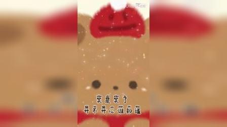 @师傅:我很开心啊,你能为我那样我很开心,我在的时候你要开心,我不在的时候你也要开心,只要你开心我就开心😃