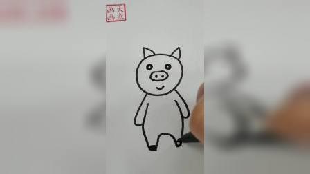 小猪的新衣好看吗