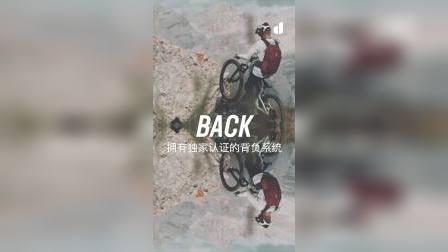 骑行背包【ATTACK】