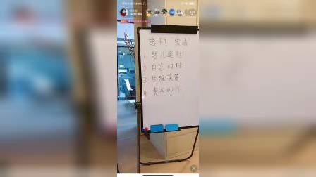 """刘晨曦-透析""""爱情"""""""