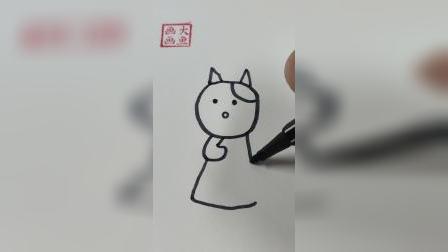 这个猫咪姑娘在看什么呢
