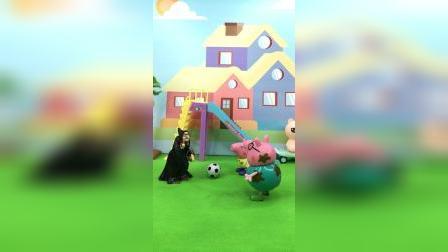 乔治踢球不小心踢到了巫婆,爸爸让他小心一点