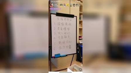 刘晨曦-主播抑郁症